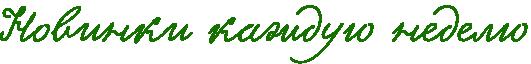 Купить комнатные растения в интернет-магазине